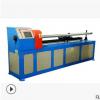 厂家供应QG-1200型特价数控单刀精切机 纸管单刀数控精切机