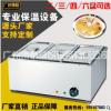 台式电热保温汤池 电热锅不锈钢商用电热暖汤炉 餐厅食品保温设备