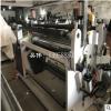 纸吸管分切机纸吸管表面卷取分条机纸吸管表面分切机