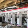 电脑凹版印刷机凹印机高速凹版印刷机塑料薄膜凹版印刷机
