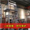供应地膜大棚膜吹膜机大型塑料薄膜生产机器大型塑料袋生产设备