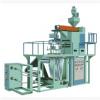 聚丙烯pp下吹水冷吹膜机 pp塑料聚丙薄膜吹膜机透明薄膜生产设备