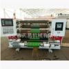 厂家供应 智能高速分切机 自动铜箔分切机 卧式胶带分切机可定制