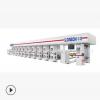 ZBAY-850-1250F电脑凹版印刷机(专业生产厂家)