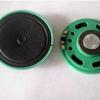 工厂直销 高品质 现货 喇叭Φ50mm 8Ω 0.25W 塑胶外磁喇叭