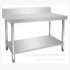 供应不锈钢厨房工作台 商用厨具 生产安装一条龙服务