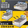 油炸锅商用电炸炉加厚单缸燃气炸鸡排薯条油条设备油炸机器电炸锅
