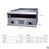 东沛GH-920电平扒炉商用铁板烧设备加厚电平趴锅煎烤烧手抓饼机器