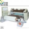 FX系列中心表面卷取高速分条机 卷筒卷纸分切机 自动分条机