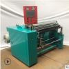 供应KDFJ系列复卷机 全自动无纺布复卷机 塑料薄膜分条复卷机