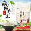 南粳香米 南粳新粒香米 香甜软糯大米 25kg袋装大米 厂家直销