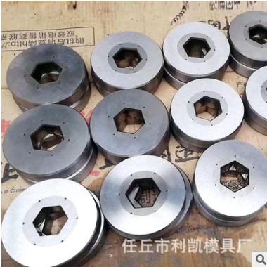 标准件冷镦模 钨钢冷镦模 硬质合金挤压模具 标准件模具 合金模具