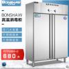邦祥RTP698A-2商用高温消毒柜 立式双门680L大容量厨具餐具消毒柜