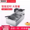 商用电炸锅10.8L大容量定时电炸炉炸鸡排薯条油条薯塔双缸油炸锅