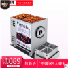 炒板栗机炒货机 全自动商用多功能15型炒花生炒瓜子糖炒栗子机器