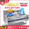 燃气灶双炉商用猛火灶液化气 酒店饭店专用煤气灶天然气厨房设备