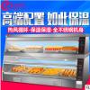 台式商用玻璃透明货架面包蛋挞蛋糕展示柜熟食卤菜保温保湿保鲜柜