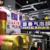 气泡膜机 复合气泡膜机组 全自动高速气泡膜机 塑料机械设备厂家