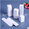 白盒 白色纸盒现货 纸盒批发白卡包装纸盒子 定做通用纸盒