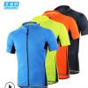 arsuxeo艾速欧 工厂直销 夏季透气速干短袖骑行服男款运动衫短袖