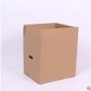 包装纸箱定做 长方形瓦楞搬家纸箱 搬家打包发货纸厂家直销