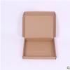 快递盒子飞机盒 服装纸盒方形批发纸箱打包扁盒定做