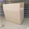 纸箱定制 瓦楞搬家包装纸箱五层特硬大号60*40*50cm纸箱