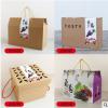 牛皮纸包装盒樱桃礼品盒葡萄包装盒高档现货纸盒纸箱定做厂家包邮