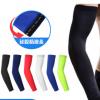 亚马逊跨境硅胶防滑冰袖运动莱卡篮球护臂 户外骑行防嗮袖套定制