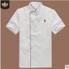 厨师服短袖 夏季透气白色薄款酒店工作服半袖160S 4XL190厨师制服
