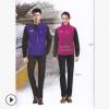 南京冬季工作服定做批发 南京冬装定做工厂 南京蝶云制衣厂