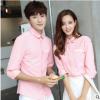 夏天学生中袖衬衫情侣装韩版修身修身五分袖衬衣男女生寸衣粉红色