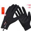 户外防水触屏手套防风骑行全指拉链运动冬季保暖抓绒登山滑雪手套