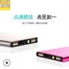 亚马逊爆款充电宝亚博体育app在线下载礼品广告超薄移动电源天书手机聚合物厂家批