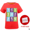 2018新产品童装 夏天衣服男童短袖T恤 生存游戏棉儿童T恤0050