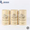 牛皮纸圆筒 茶叶包装罐 首饰罐纸管 厂家加工亚博体育app在线下载纸筒
