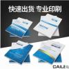 企业说明书彩色单页产品图册书刊印刷厂 定制加工宣传册样本画册
