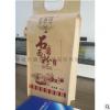 石磨面粉牛皮纸包装袋生产厂家5kg3kg1.5kg面粉包装袋牛皮纸袋