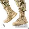 户外登山鞋战术鞋军靴511战术靴男特种兵超轻透气陆战靴秋季男