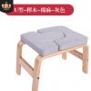 基础款倒立椅瑜伽辅助椅子 家用健身倒立凳 木质倒立机倒立器批发