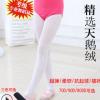 儿童舞蹈袜女天鹅绒跳舞连裤袜插裆考级练功袜打底裤芭蕾舞白色袜