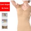 Ebay亚马逊塑身衣Cami Shaper by Genie无钢圈带胸垫收腹运动背心