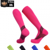 马拉松专业跑步运动长筒袜机能压缩袜男女减压高筒排球健身越野袜