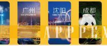 apppexpo广印展上海2020广告技术设备展览会