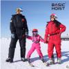 单双板连体滑雪服防风防雨透气透湿出口厂家直销来样定制量大从优