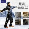 2018新款滑雪服单板滑雪服冬奥会户外连体滑雪套装厂家直销