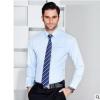 办公厂家定制细斜新款长袖衬衣 秋季新款纯色提花修身休闲衬衫