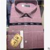 长袖衬衫 秋季新款 衬衣韩版休闲青年寸衫2019上衣