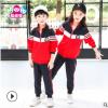 新款幼儿园园服套装秋季运动服高中小学生校服春秋装儿童班服亚博体育app在线下载