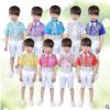 幼儿园六一儿童节表演服装 男童礼服 亮片走秀演出舞蹈合唱套装夏